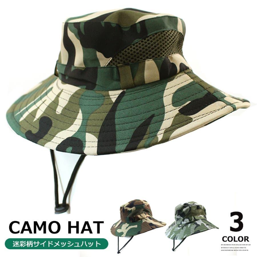 迷彩 サファリハット 子供服 UVカット 紫外線対策 アウトドア キャンプ スナップキャップ SNAPBACK CAP ハット 男の子女の子 ジュニア こども服 韓国子供服 キッズ 帽子 1
