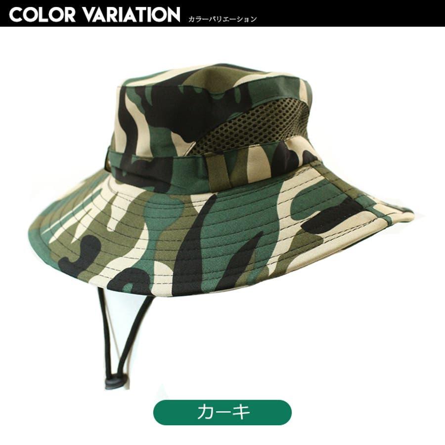 迷彩 サファリハット 子供服 UVカット 紫外線対策 アウトドア キャンプ スナップキャップ SNAPBACK CAP ハット 男の子女の子 ジュニア こども服 韓国子供服 キッズ 帽子 9