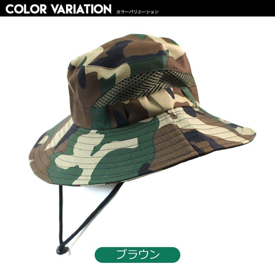 迷彩 サファリハット 子供服 UVカット 紫外線対策 アウトドア キャンプ スナップキャップ SNAPBACK CAP ハット 男の子女の子 ジュニア こども服 韓国子供服 キッズ 帽子 10