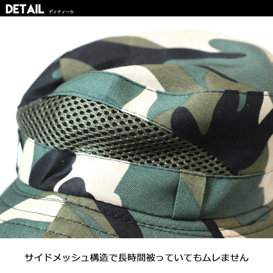 迷彩 サファリハット 子供服 UVカット 紫外線対策 アウトドア キャンプ スナップキャップ SNAPBACK CAP ハット 男の子女の子 ジュニア こども服 韓国子供服 キッズ 帽子 5