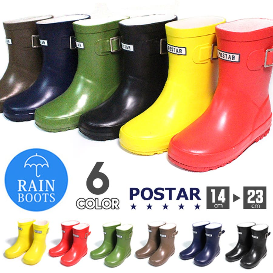 POSTAR キッズ 長靴 レインブーツ 子供用 雨具 スノーブーツ 防寒 防水 撥水 雪遊び 通園通学 男の子 女の子ジュニアこども服 14cm-23cm 1
