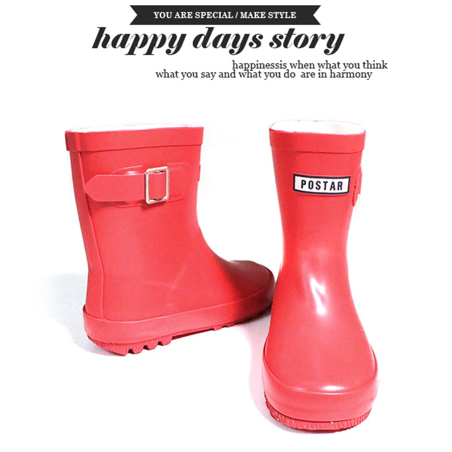 POSTAR キッズ 長靴 レインブーツ 子供用 雨具 スノーブーツ 防寒 防水 撥水 雪遊び 通園通学 男の子 女の子ジュニアこども服 14cm-23cm 3