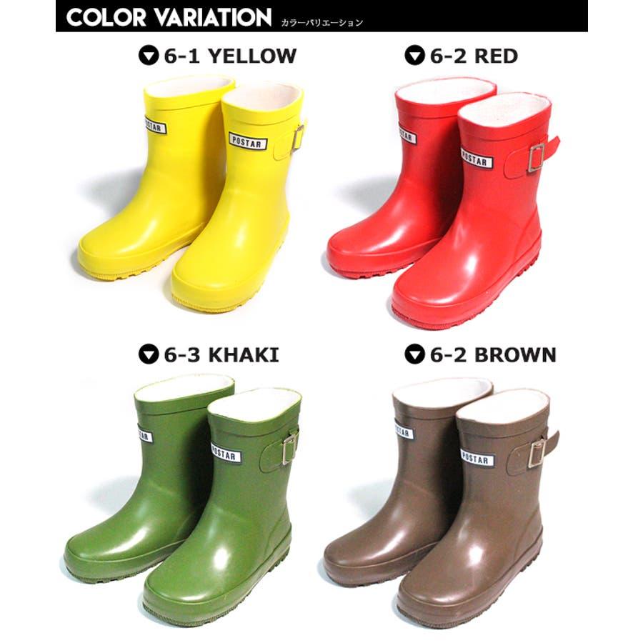 POSTAR キッズ 長靴 レインブーツ 子供用 雨具 スノーブーツ 防寒 防水 撥水 雪遊び 通園通学 男の子 女の子ジュニアこども服 14cm-23cm 7