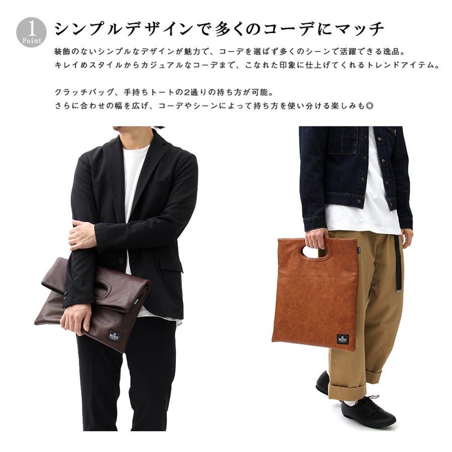 クラッチバッグ メンズ トートバッグ バッグ 2WAY カバン かばん 鞄 フェイクレザー A4サイズ 通勤 通学 カジュアル 男性用 メンズファション 5