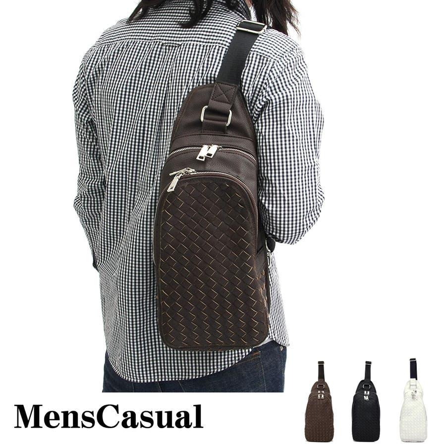 ボディバッグ メンズ ウエストバッグ ウエストポーチ レディース ボディーバッグ ヒップバッグ メッシュ 編みこみ 編み込み カバン かばん 鞄 カジュアル 旅行 男性用 メンズファション 通販 新作 1