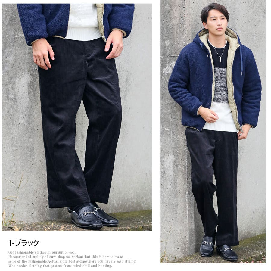 メンズ ビッグシルエット コーデュロイ ワイドパンツ 綿100% コットン ロング ズボン メンズファッション 通販 新作 服 10