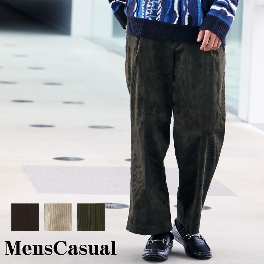 メンズ ビッグシルエット コーデュロイ ワイドパンツ 綿100% コットン ロング ズボン メンズファッション 通販 新作 服 1