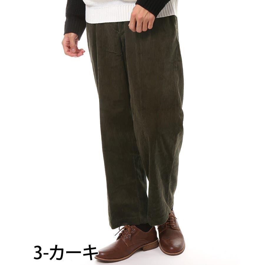 メンズ ビッグシルエット コーデュロイ ワイドパンツ 綿100% コットン ロング ズボン メンズファッション 通販 新作 服 4