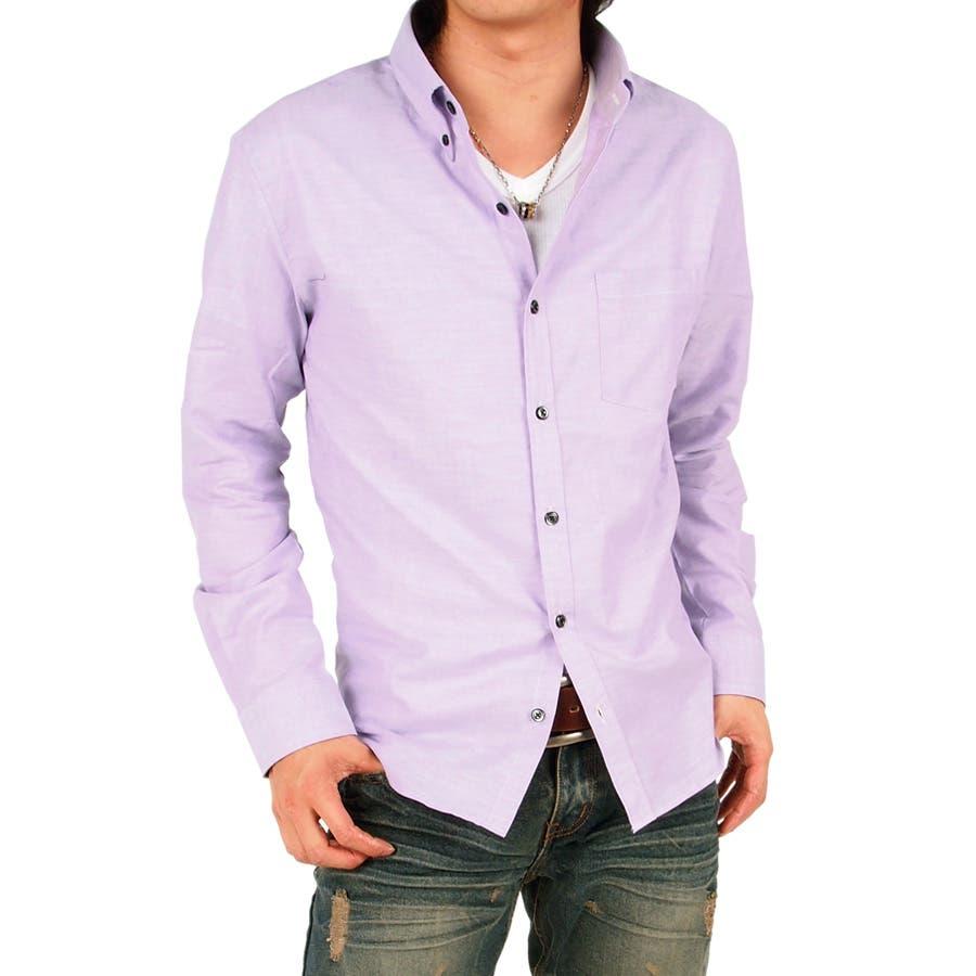 色も形も気に入りました メンズファッション通販キレイめ きれいめ 日本製 ボタンダウン オックスフォード 無地 長袖 シャツ カジュアルシャツ トップス メンズカジュアル メンズ 通販  新作 Men's 場末