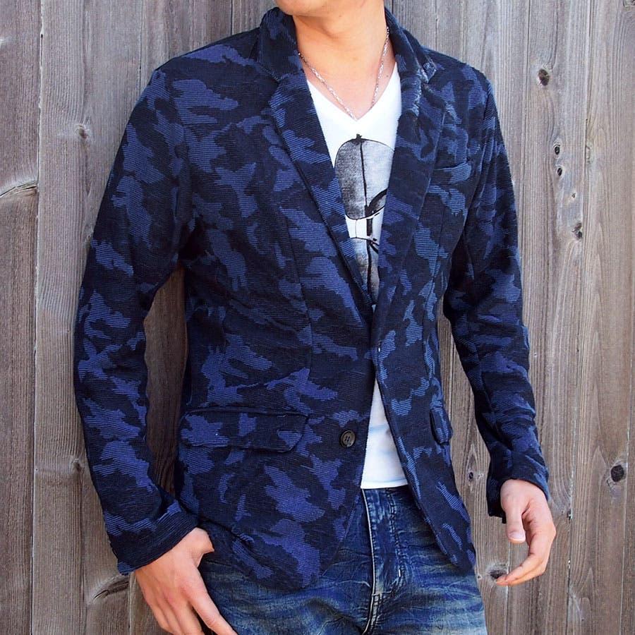 トレンドが見えてくる メンズファッション通販カモフラ テーラードジャケット メンズ ジャケット ノッチドラペル アウター ジャンパーブルゾン パイル素材 迷彩柄 セットアップ キレイ目 メンズカジュアル 通販 新作  春夏 人気 明白