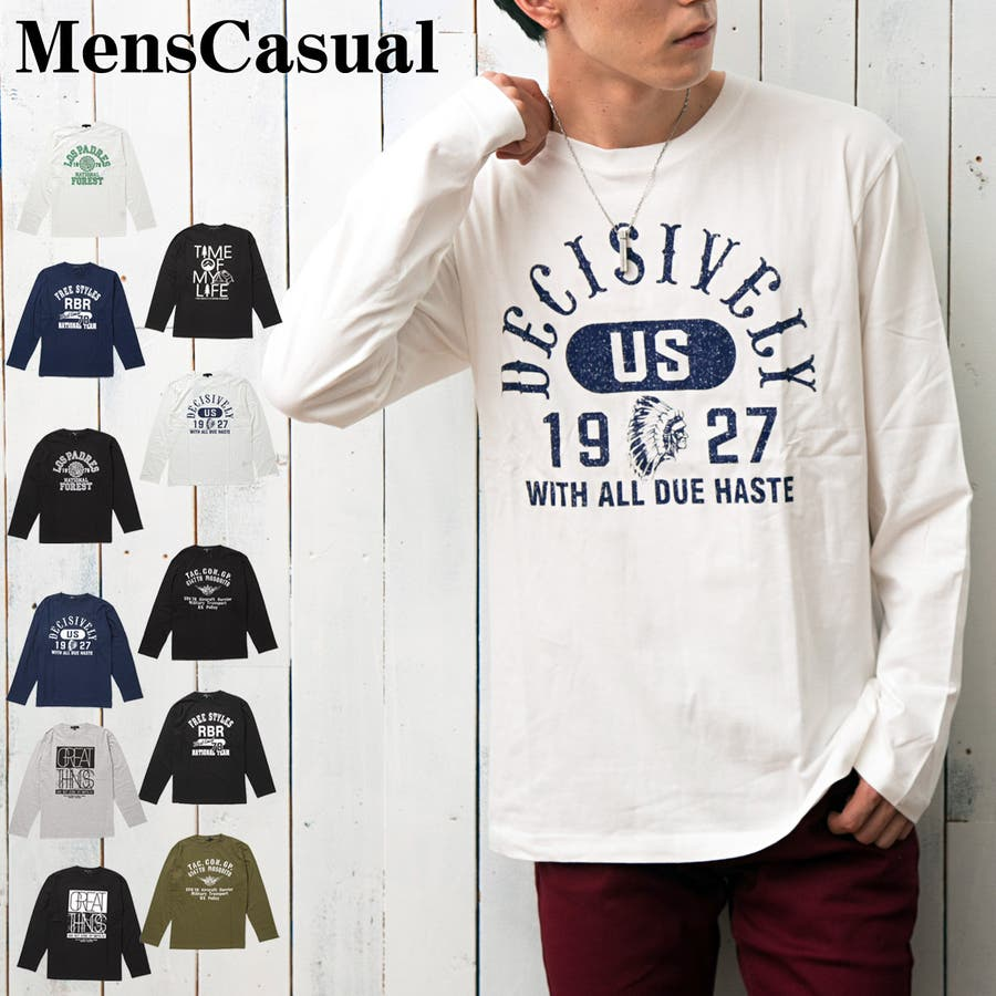 ロンT メンズ Tシャツ 長袖 ロングTシャツ ロゴ プリント コットン 綿 文字 ロゴ アメカジ カレッジ クルーネック トップスロゴT 通販 1