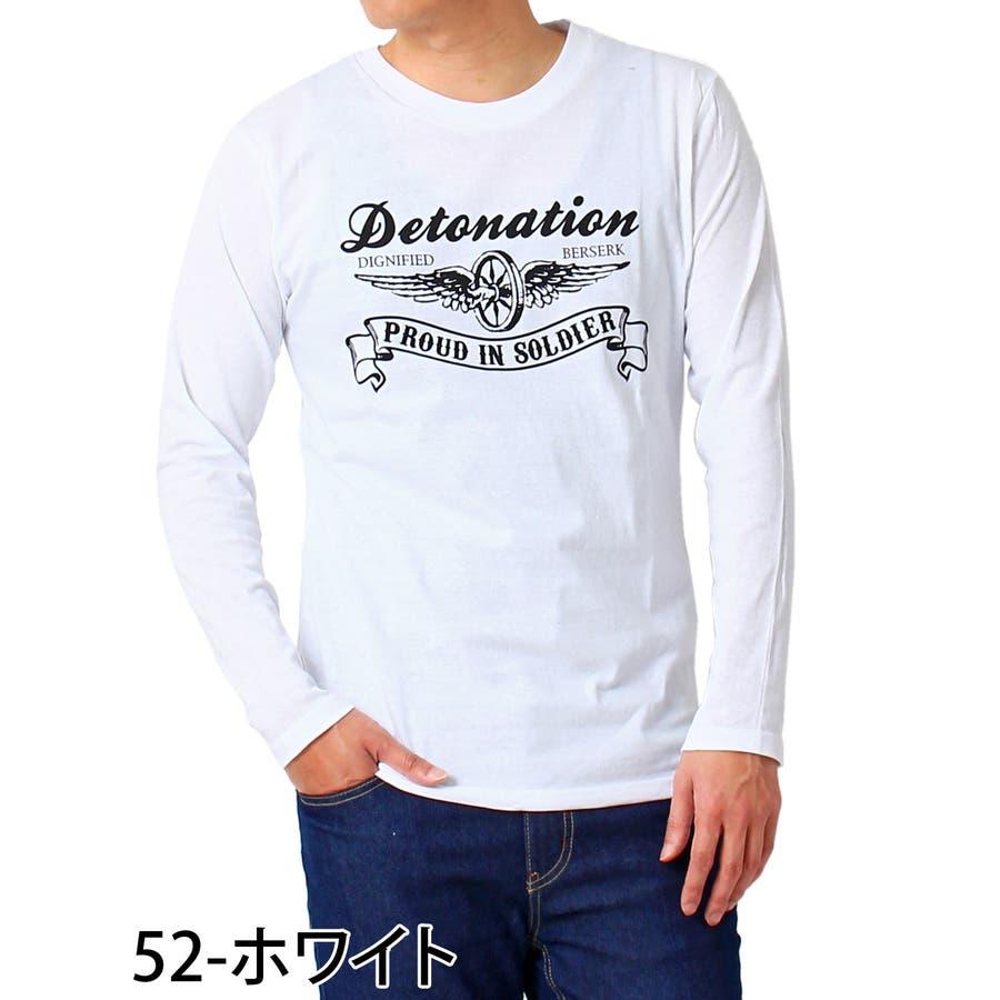 ロンT メンズ Tシャツ 長袖 ロングTシャツ ロゴ プリント コットン 綿 文字 ロゴ アメカジ カレッジ クルーネック トップスロゴT 通販 2