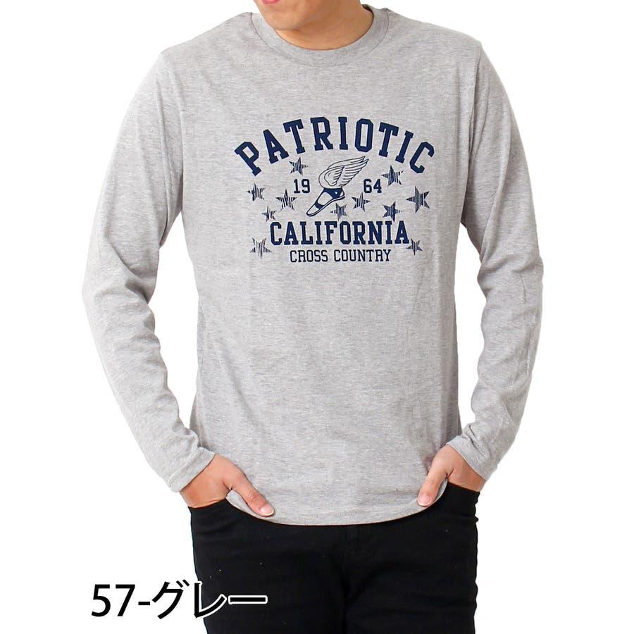 ロンT メンズ Tシャツ 長袖 ロングTシャツ ロゴ プリント コットン 綿 文字 ロゴ アメカジ カレッジ クルーネック トップスロゴT 通販 7