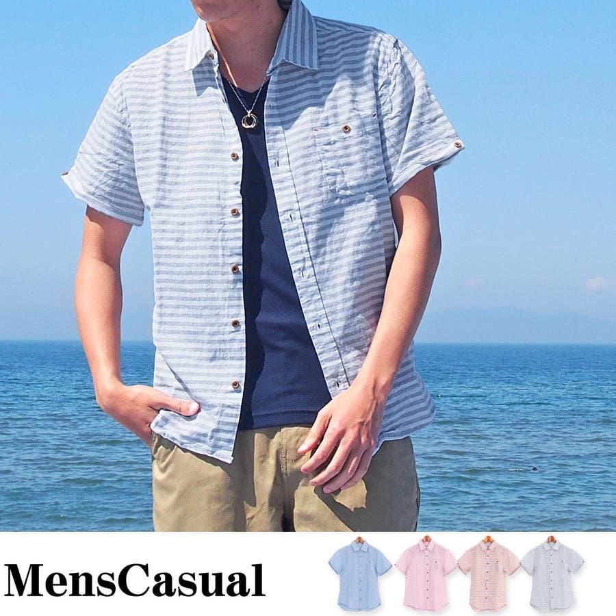 サイズ感も丁度よかった メンズ シャツ 半袖 ボーダー ストライプ カジュアルシャツ リネン 綿麻 ホワイトベース トップス メンズカジュアル 通販 キレイ目 アメカジ 新作 春 夏 服 具案