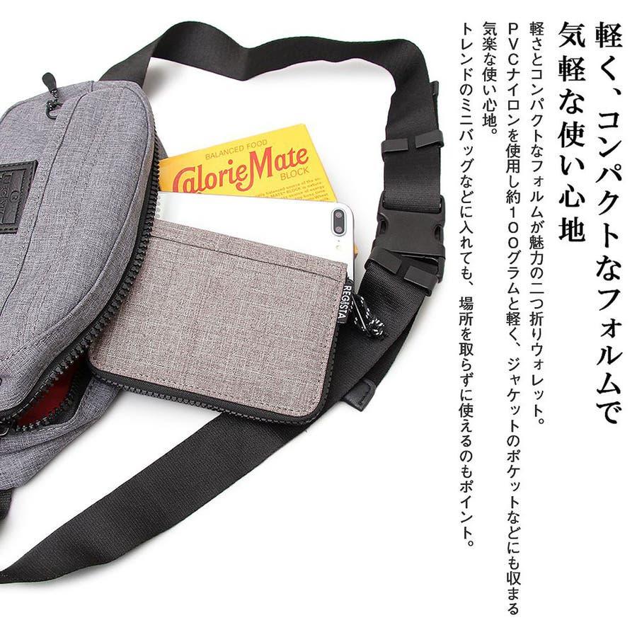 二つ折り財布 メンズ 財布 サイフ さいふ 2つ折り財布 コンパクトウォレット カード入れ 小銭入れ PVCナイロン メンズファッション小物 通販 新作 人気 7