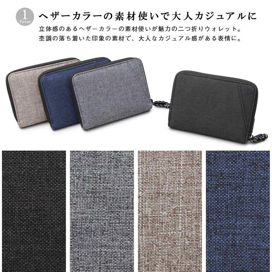 二つ折り財布 メンズ 財布 サイフ さいふ 2つ折り財布 コンパクトウォレット カード入れ 小銭入れ PVCナイロン メンズファッション小物 通販 新作 人気 8