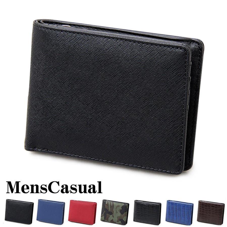 二つ折り財布 メンズ 財布 サイフ さいふ フェイクレザー 2つ折り財布 クロコ型押し 男性用 ビジネス カード入れ 小銭入れ ファッション小物 メンズファッション 通販 新作 人気 1
