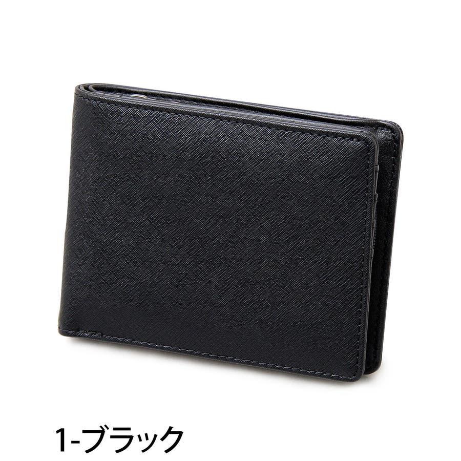 二つ折り財布 メンズ 財布 サイフ さいふ フェイクレザー 2つ折り財布 クロコ型押し 男性用 ビジネス カード入れ 小銭入れ ファッション小物 メンズファッション 通販 新作 人気 2