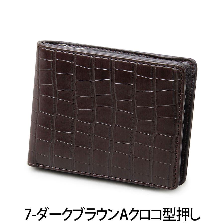 二つ折り財布 メンズ 財布 サイフ さいふ フェイクレザー 2つ折り財布 クロコ型押し 男性用 ビジネス カード入れ 小銭入れ ファッション小物 メンズファッション 通販 新作 人気 8