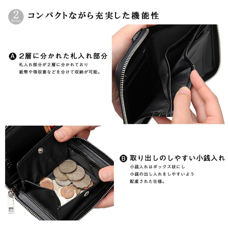 二つ折り財布 メンズ 財布 ラウンドファスナー サイフ さいふ フェイクレザー コンパクトウォレット 2つ折り財布 男性用 メッシュ 編み込み カード入れ 小銭入れ ファッション小物 メンズカジュアル 通販 新作 6