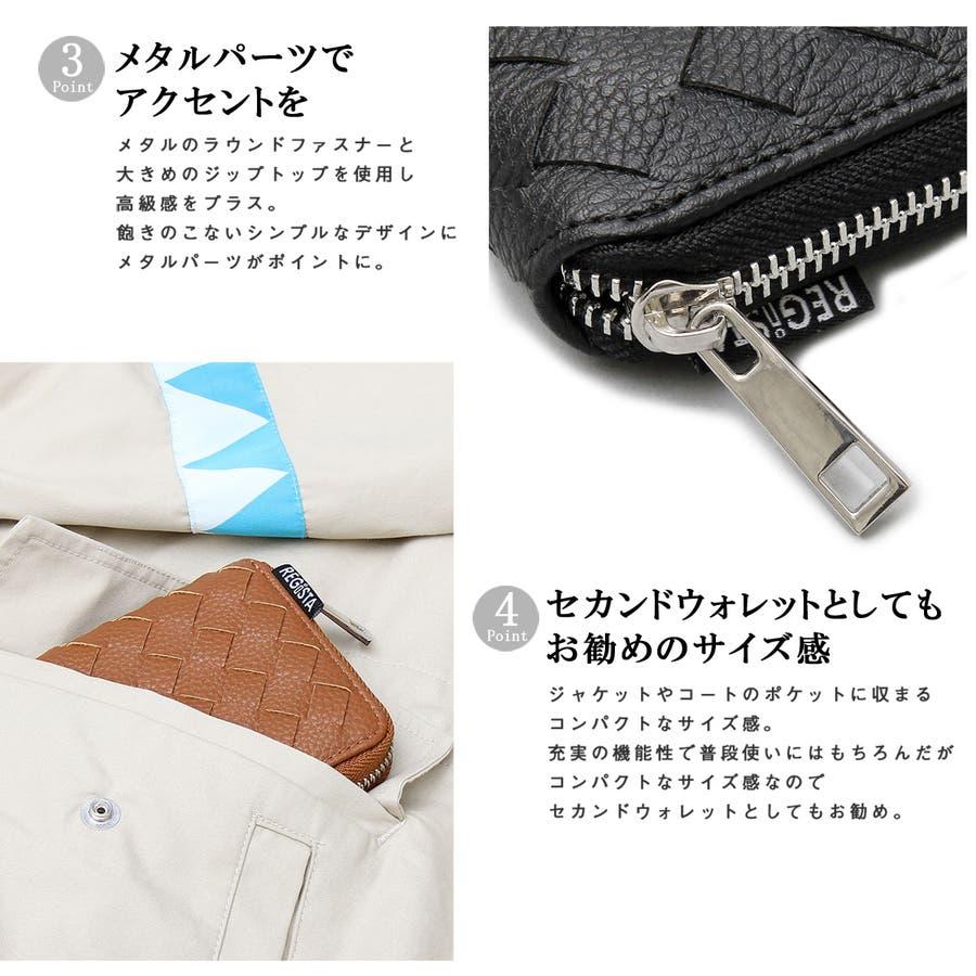 二つ折り財布 メンズ 財布 ラウンドファスナー サイフ さいふ フェイクレザー コンパクトウォレット 2つ折り財布 男性用 メッシュ 編み込み カード入れ 小銭入れ ファッション小物 メンズカジュアル 通販 新作 8