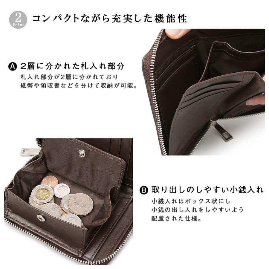 二つ折り財布 メンズ 財布 ラウンドファスナー サイフ さいふ フェイクレザー コンパクトウォレット 2つ折り財布 クロコ型押し 男性用 ビジネス カード入れ 小銭入れ ファッション小物 9