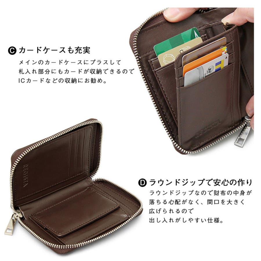 二つ折り財布 メンズ 財布 ラウンドファスナー サイフ さいふ フェイクレザー コンパクトウォレット 2つ折り財布 クロコ型押し 男性用 ビジネス カード入れ 小銭入れ ファッション小物 10