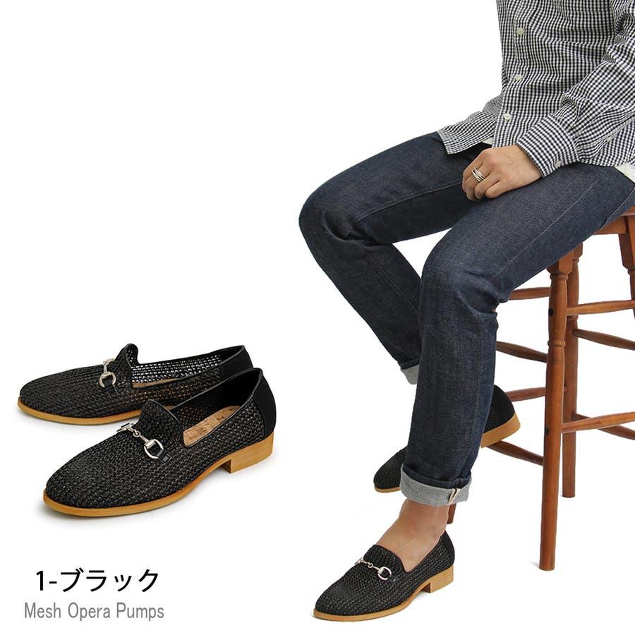 オペラシューズ メンズ カジュアルシューズ ローファー パンプス スリッポン メッシュ モカシン メンズカジュアル 通販 メンズ靴 靴 短靴 新作 人気 男性 9