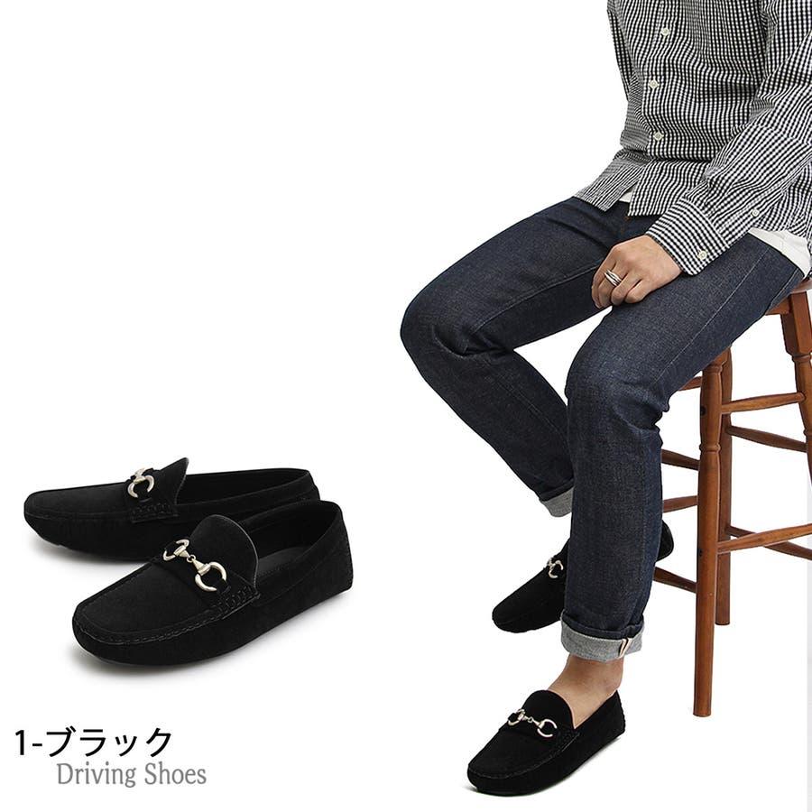 ドライビングシューズ メンズ カジュアルシューズ ローファー スリッポン フェイクスウェード モカシン フラットシューズ メンズカジュアル 通販 メンズ靴 靴 短靴 新作 人気 男性 7