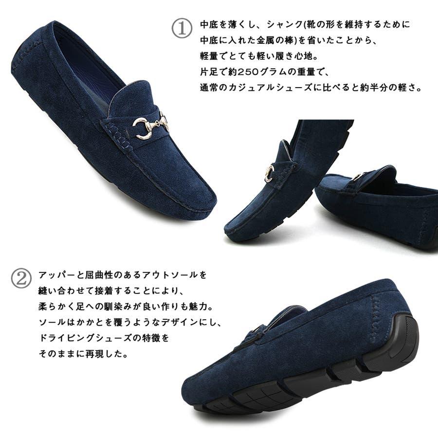 ドライビングシューズ メンズ カジュアルシューズ ローファー スリッポン フェイクスウェード モカシン フラットシューズ メンズカジュアル 通販 メンズ靴 靴 短靴 新作 人気 男性 4