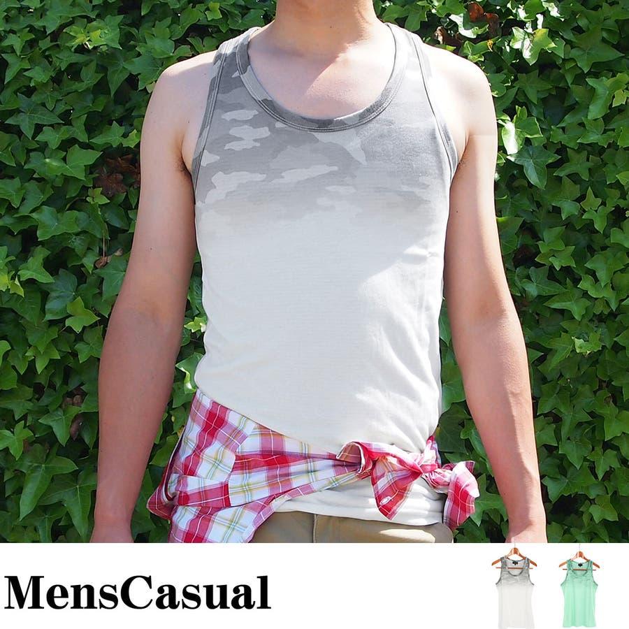 この値段でこの品質は良い メンズファッション通販タンクトップ メンズ 迷彩 グラデーション カモフラ プリント Tシャツ ティーシャツ カットソー トップス キレイめ メンズカジュアル 通販 新作 夏 人気 汽笛