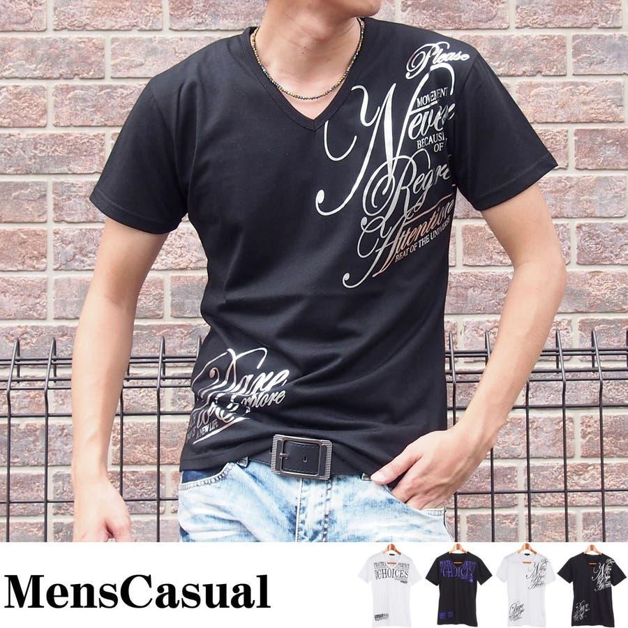 もっとオシャレに メンズファッション通販Tシャツ メンズ 半袖 箔プリント メッセージロゴプリント Vネック タイト カットソー トップス ティーシャツ メンズカジュアル通販 新作 夏 Tシャツ tシャツ Vネック カットソー 突如