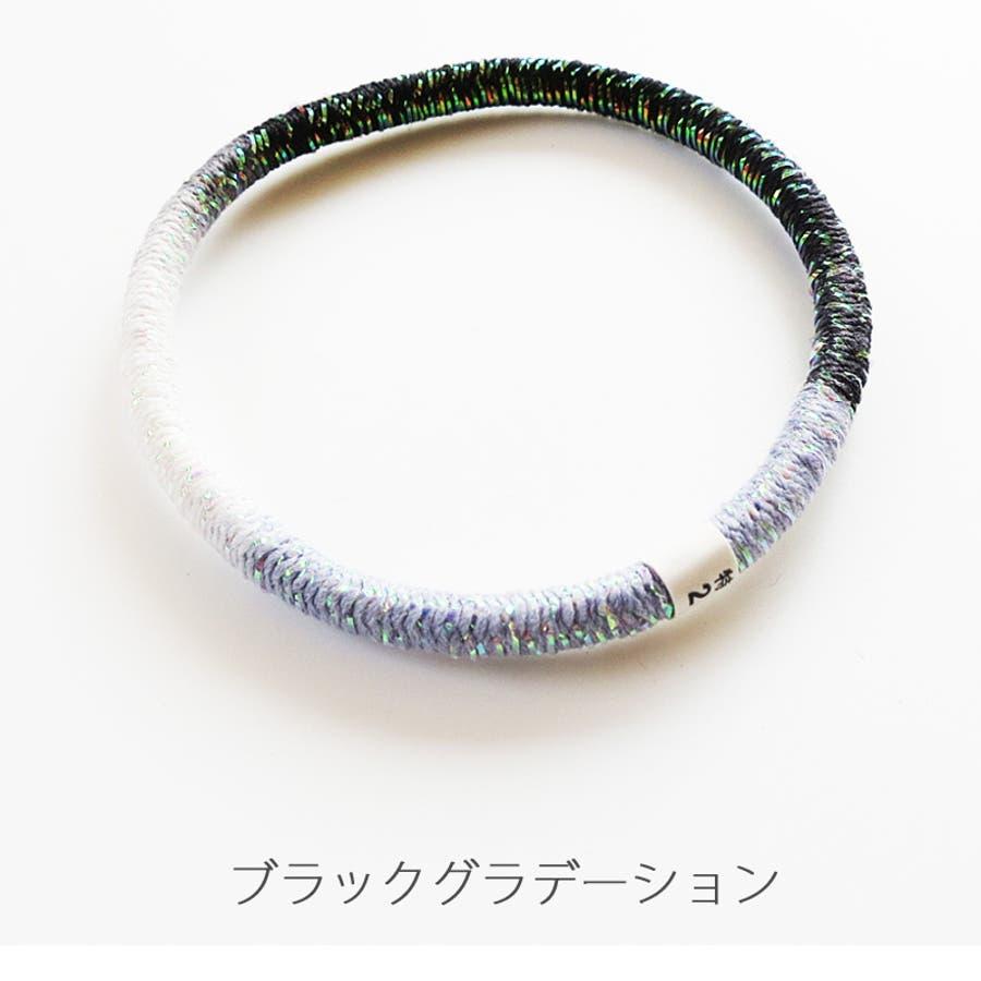 日本製 グラデーション ゴム 7
