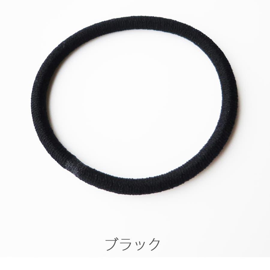 日本製 グラデーション ゴム 9