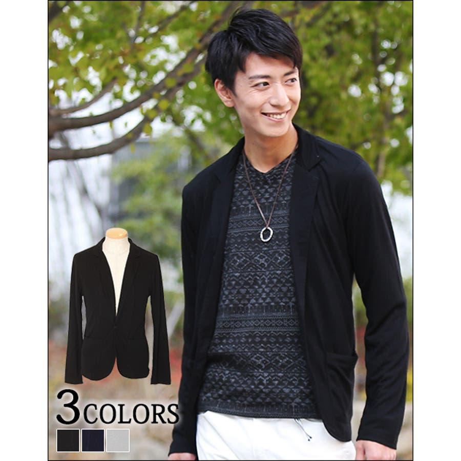 何枚あってもいい 66-3155-6204 カットテーラードジャケット ファッション トップス  カジュアル きれいめ 春服 夏服 ファッション MENZ-STYLE メンズスタイル 擬音