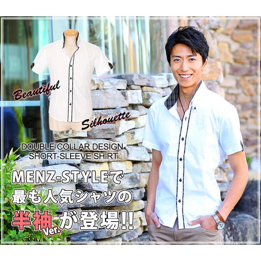 今アツい注目 11-MZS4022 2枚襟デザイン美シルエット半袖シャツ シャツ メンズスタイル 半袖 半そで メンズ ファッション トップス  カジュアル きれいめ 春服 夏服 ファッション MENZ-STYLE メンズスタイル 仕舞