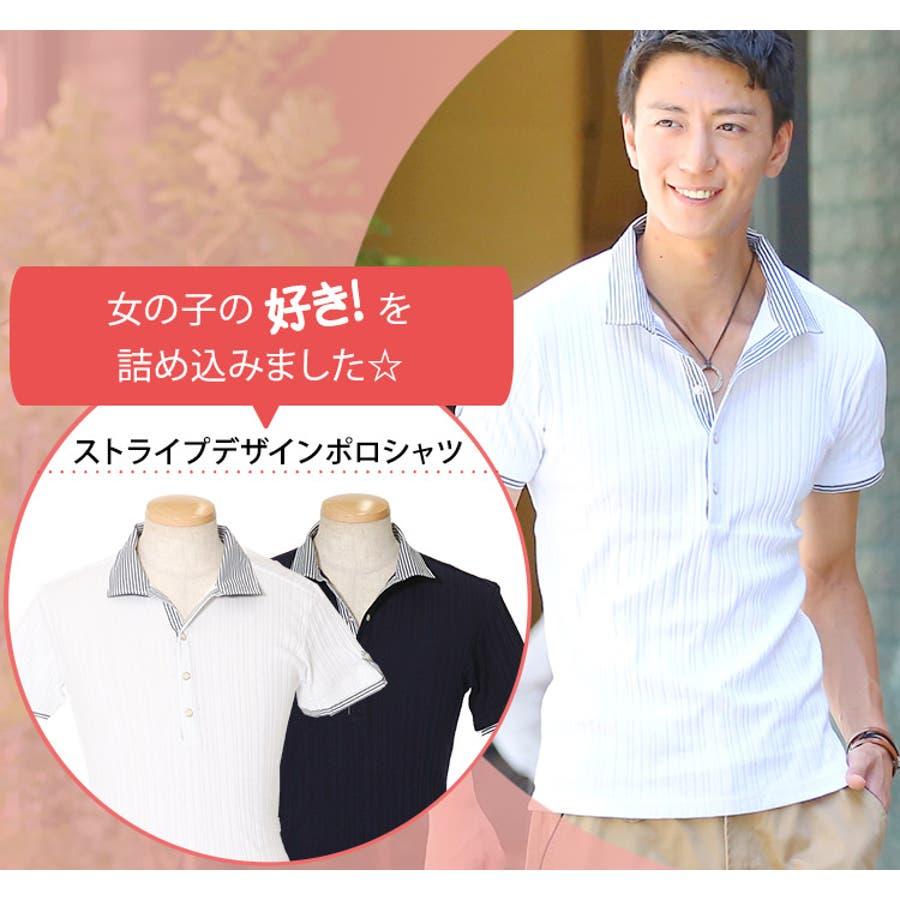 フィット感抜群 メンズファッション通販 39-52-H529 ストライプデザインポロシャツ ポロシャツ メンズ カットソー トップス メンズスタイル MENZ-STYLE 爆睡