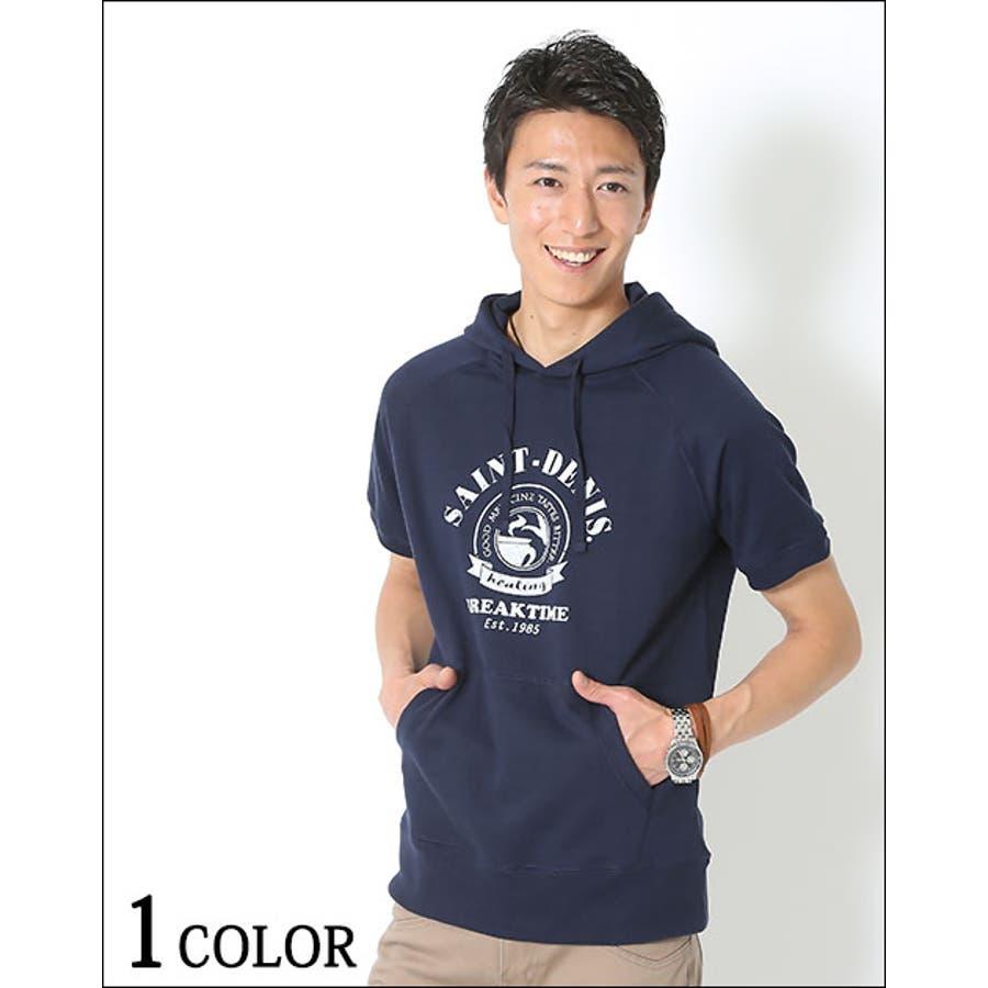 しっくりくる メンズファッション通販 43-63701502 英字デザイン半袖プルオーバーパーカー Tシャツ メンズ ロゴ プリント Tシャツ 半袖ストリート アメカジ パーカー Tシャツメンズ パーカーメンズメンズスタイル MENZ-STYLE 類似