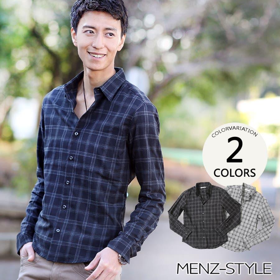 着てみてかっこ良かった メンズファッション通販 121-MZK1009 モノトーンビエラチェックシャツ 日本製 ジャケット ニット セーター シャツ パーカー ジュアル きれいめ 春服 夏服 インナー トップス MENZ-STYLE メンズスタイル 激賛