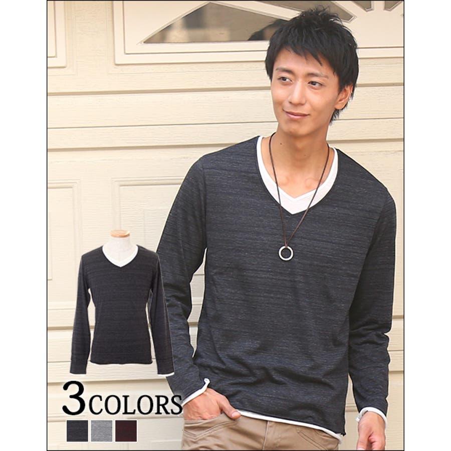 王道キレイめスタイル メンズファッション通販 アウターをさらにかっこよく魅せてくれるレイヤードデザイン 杢デザインレイヤードVネックカットソー 傲岸