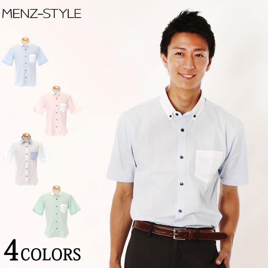 このきやすさはかなりサイコー! メンズファッション通販 86-26204 シャツ メンズ トップス 半袖 日本製 夏物 夏服 爽やかなパステルカラーが夏を爽やかに彩る 半袖パステルカラークレリックシャツ日本製 Biz 逆鱗