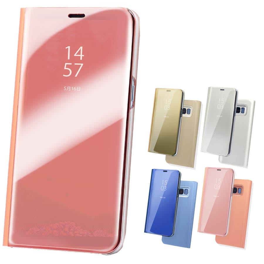 ee91b970aa Galaxy s8 iPhoneX 手帳型 ケース 全面保護 鏡面 おしゃれ メンズ iphone8 ケースiPhoneXiphone7 ケース  かわいい