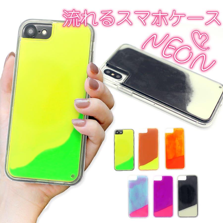 tpu スマホケース iPhone8 ハードケース アイフォン iPhoneX ネオン ...