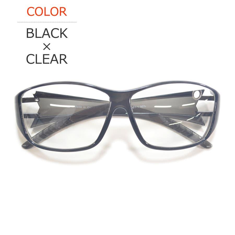 【全2色】 保護ゴーグル 保護メガネ 予防 ドライアイ対策 伊達メガネ サングラス 大きいレンズ メンズ レディース 男女兼用 22