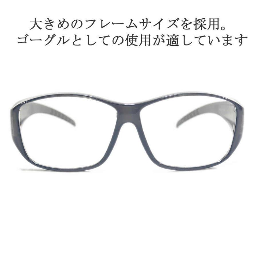 【全2色】 保護ゴーグル 保護メガネ 予防 ドライアイ対策 伊達メガネ サングラス 大きいレンズ メンズ レディース 男女兼用 5