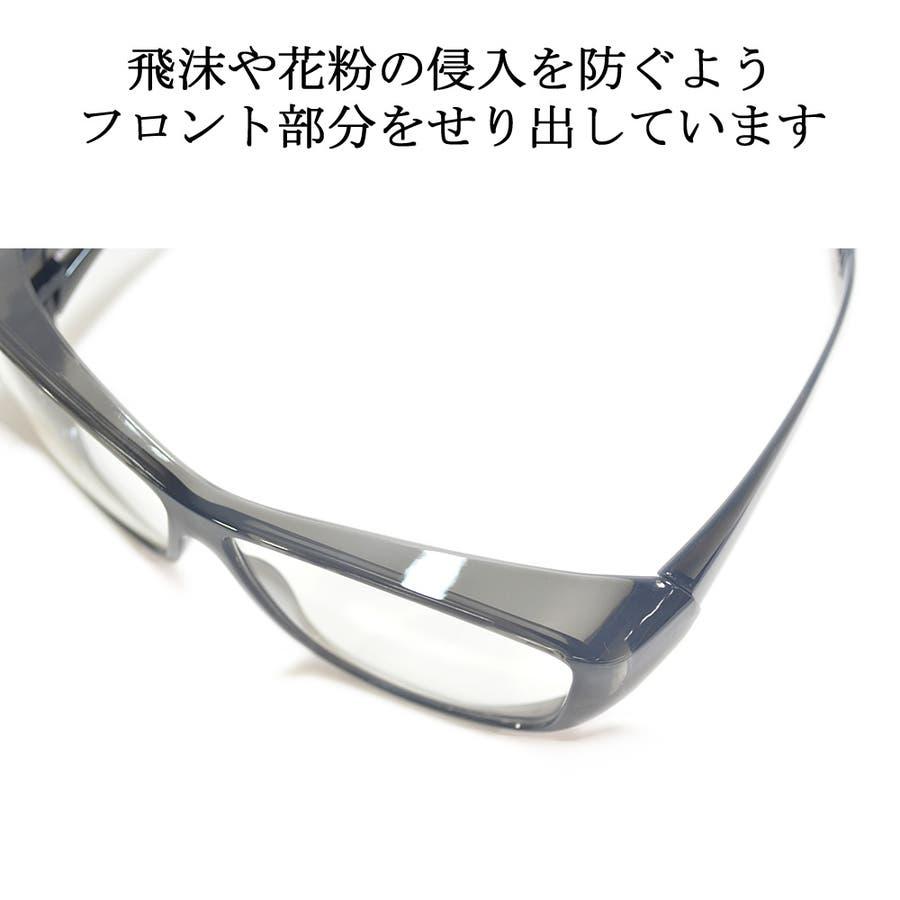 【全2色】 保護ゴーグル 保護メガネ 予防 ドライアイ対策 伊達メガネ サングラス 大きいレンズ メンズ レディース 男女兼用 9