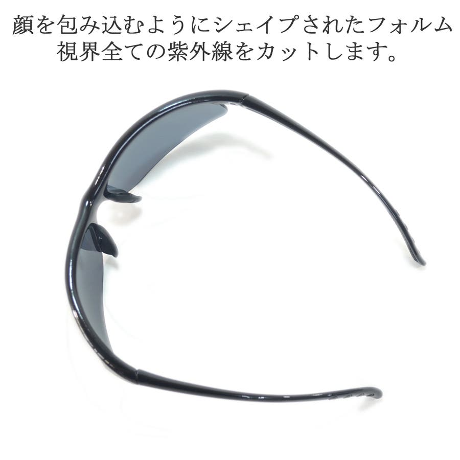 【全3色】 スポーツ用サングラス 大きいレンズ ミラーレンズ メンズ レディース 防塵 予防 保護メガネ ドライアイ対策 PM2.5 10