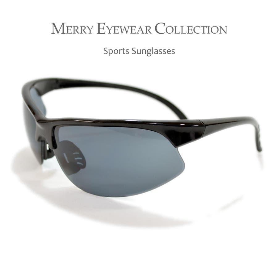 【全3色】 スポーツ用サングラス 大きいレンズ ミラーレンズ メンズ レディース 防塵 予防 保護メガネ ドライアイ対策 PM2.5 2