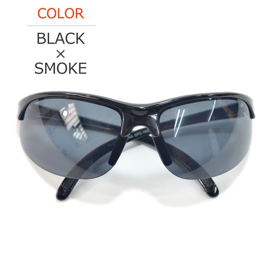 【全3色】 スポーツ用サングラス 大きいレンズ ミラーレンズ メンズ レディース 防塵 予防 保護メガネ ドライアイ対策 PM2.5 22