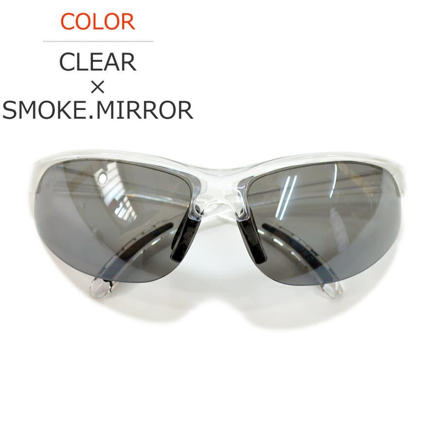 【全3色】 スポーツ用サングラス 大きいレンズ ミラーレンズ メンズ レディース 防塵 予防 保護メガネ ドライアイ対策 PM2.5 108